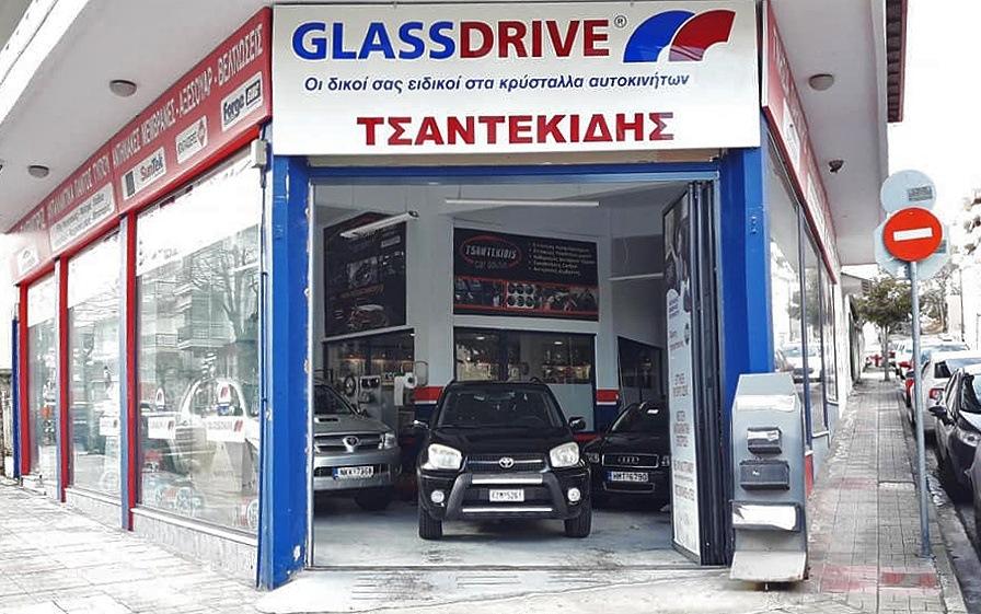Παρμπρίζ Τσαντεκίδης επίσημος σταθμός της GLASSDRIVE