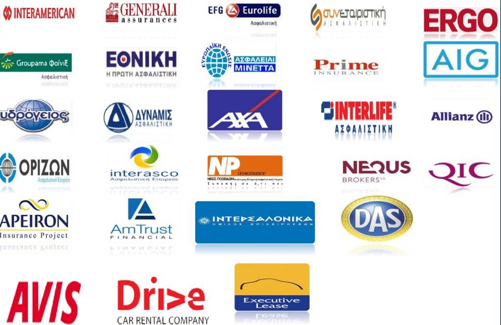 Συνεργασία με ασφαλιστικές εταιρίες